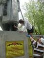 Подготовка к празднику Победы 9 мая