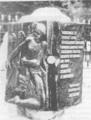 Памятник повстанцам в Тамбове - уничтоженный 1 мая 2001 года