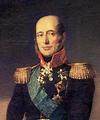 Исторический Урок Памяти - 200-летие Отечественной войны 1812 года