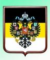 Герб Российской Империи 1858 года