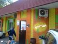 Варианты покраски здания снаружи