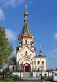 Церковь Православная