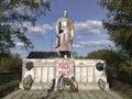 Памятник в селе до мая 2010 года - увековечено 160 воинов