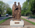 8 июля - Православный день Семьи, Любви и Верности!