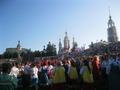 7 августа 2013 года наша фольклорная группа «Россияночка» выступала в Тамбове.