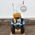 Мотоблок Нева МБ-3, вес 70 кг