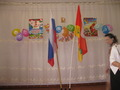 Праздник 69-летия Победы - 2014 год