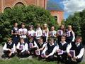 Выпуск 9 класса Хобот-Богоявленской школы (2014 год)