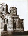 Хоботец-Васильевская церковь - 1944 год