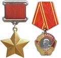 Герои Первомайского района Тамбовской области