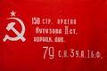 100 лет со дня рождения Героя Советского Союза Попова А.А.