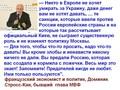 Фашисты-бандеровцы на Украине - 26.11.2013-...2017 годы