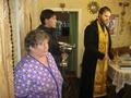Освящение домов 19 января