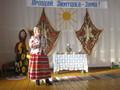 Масленица - 2015