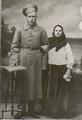 Родители Шипиловы Пётр Егорович и Евдокия Васильевна  1914 год Москва