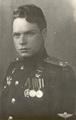 Шипилов Я.П. ст.л-т 1956 год