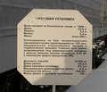 Фильм «Крым. Путь на Родину» (В.Путин - А.Кондрашов) 15.03.2015