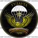 Военные базы России за границей