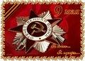 Великая Отечественная война 1941-1945 г.г. и список погибших односельчан