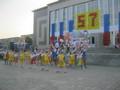Посёлок Первомайский (пгт) отметил свой 57-й год образования