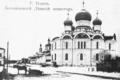 Храм нашего села в начале 1950-х годов