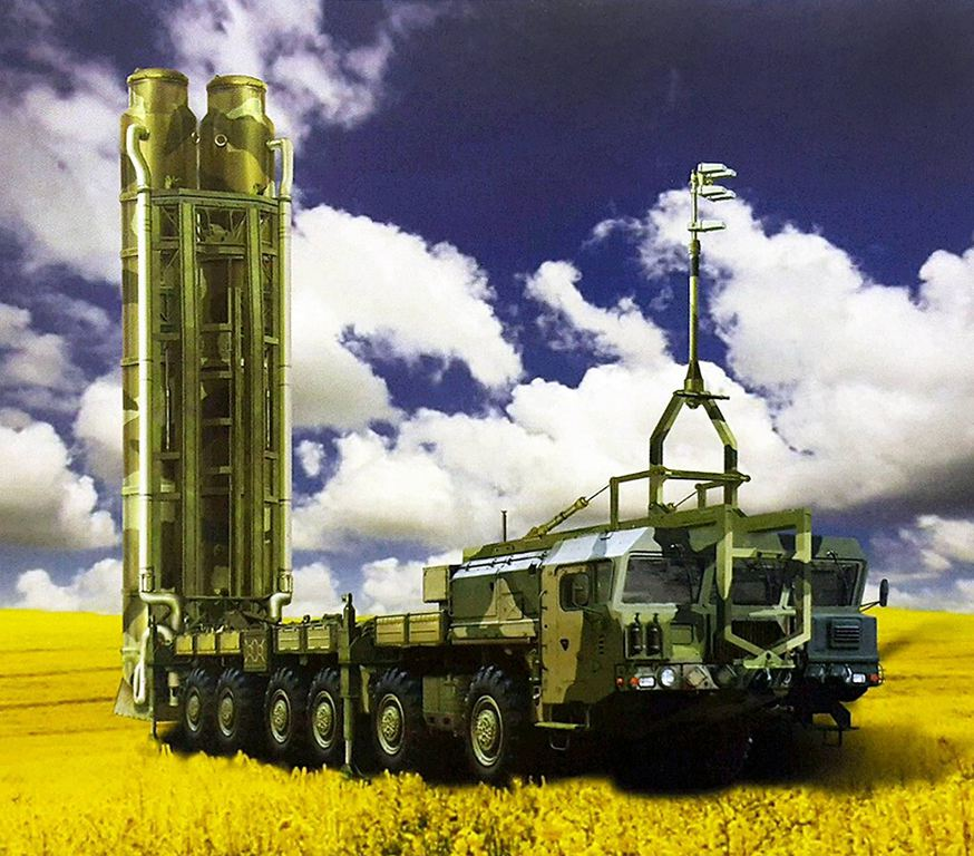 С-500