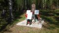 Воинское захоронение Заречье 09.05.2016