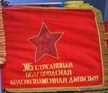 305-я стрелковая дивизия первого формирования (1000, 1002, 1004 стр.полки, 830 арт.полк, п.почта 954
