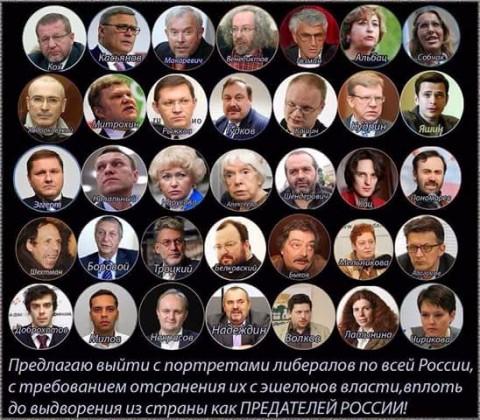 5-я колонна предателей России в посольстве США - за зарплатой-грантом...