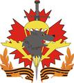 5 ноября - День военного разведчика! Поздравляем!