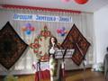 Масленица - 2017