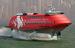"""Пассажирские суда на подводных крыльях типа """"Комета"""""""