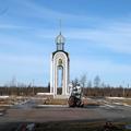 Мемориальный комплекс в д.Мясной Бор (Новгород Великий)