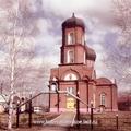Иловай-Дмитриевская церковь