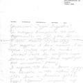 Письмо из Германии