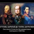 38. Виданов Тимофей Алексеевич