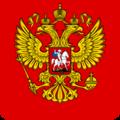 Праздник - День России