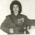 Дочь - Татьяна Шулецкая (Попова)- ветеран КГБ (ФСБ)