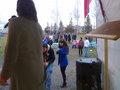Праздник - День народного единства