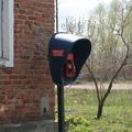 Таксофон у почты