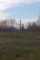Крест в память о нашем Храме