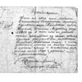 О нашем земляке - Виданове Василие Андреевиче