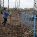 Второй этап работ - с 15 по 17 апреля 2011 года