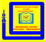 3. http://ioko-tuva.ru/