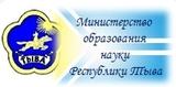 Министерство образования РТ