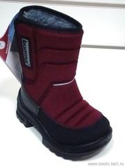 Обувь Kuoma Tarravarsi