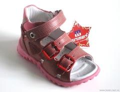 Минимен обувь для детей
