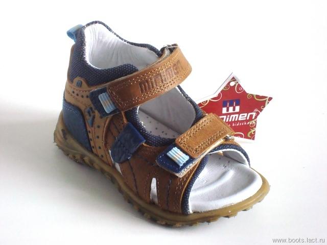 84109865a Детская обувь Минимен код 2095
