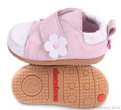 """Обувь для детей """"Шушуз"""" (код 570)"""