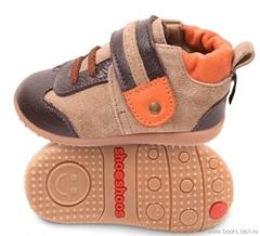 """Детская обувь """"Шушуз"""" (код 569)"""